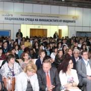 Национална среща на финансистите от общините - XIX-та Национална среща на финансистите от общините